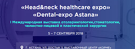 Head&neck healthcare expo, Dental-expo Astana