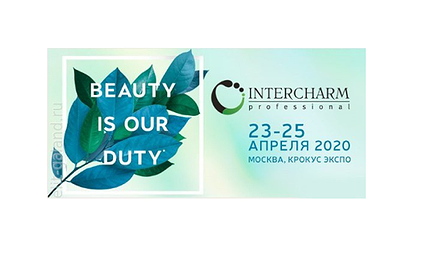 INTERCHARM Professional, Весна 2020, Москва Крокус Сити