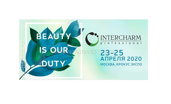 INTERCHARM Professional, Москва Крокус Сити